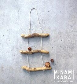 MINAMIKARA HANGING 3TYPE(国産流木雑貨) 500WORKS.流木 ハンギング パペストリー 天然木