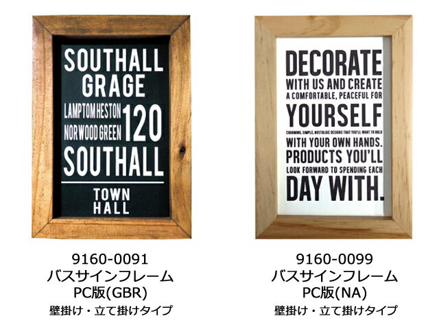 【500WORKS.】【500WORKS】バスサインフレームPC版(GBR/NA)【*写真たて/木製フレーム・フォトフレーム】