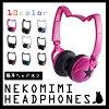 Nekomimi headphones 고양이 귀 헤드폰  [mix-style] [패션] [Alipay/알리 페이] [중국 유니온 페이][Axent Wear]
