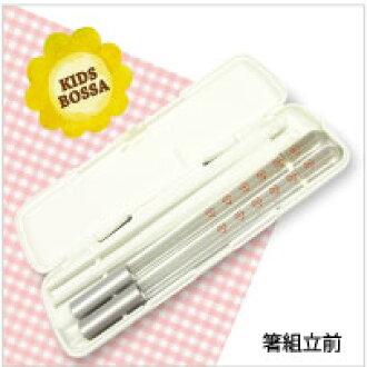 Lunch KIDS BOSSA - mobile MY chopstick kids Bossa stylish babe