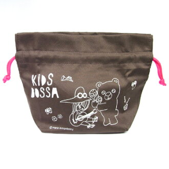 KIDS BOSSA lunch - lunch bag kids Bossa fashionably cute and 20P19Dec15