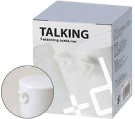 TALKING - トーキング / コショウ [h concept] デザイン 雑貨 キッチン用品 ギフト プレゼント笑顔をいつも食卓に!