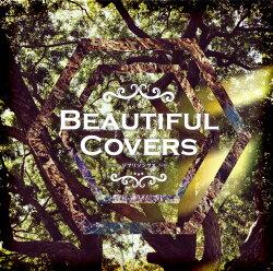 【CD】BeautifulCoversジブリソングス