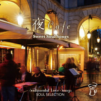 [Night cafe] Sentimental Love Songs - Soul Selection / JOL Cafe sentimental love song Seoul selection