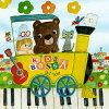 Kids BGM healing that KIDS BOSSA Okie Dokie (キッズボッサオーキードーキー) normal board has a cute