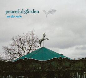 カフェ CD 試聴 peaceful garden / in the rain - ピースフル・ガーデン・イン・ザ・レイン