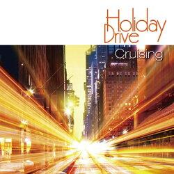 【CD】HolidayDrive/Cruising-ホリデードライブ/クルージング