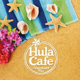 【CD】Hula Cafe Hawaiian Mix - フラ カフェ ハワイアン ミックス ハワイアンカバー
