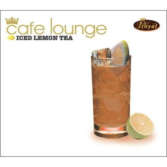 cafe lounge Royal-ICED LEMON TEA and cafe lounge Royal - iced tea with lemon pop in the stylish mellow Bossa! BGM ☆ home to Cafe