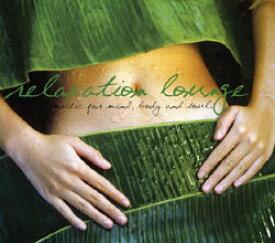 【CD】 Relaxation Lounge - リラクゼーション ラウンジ