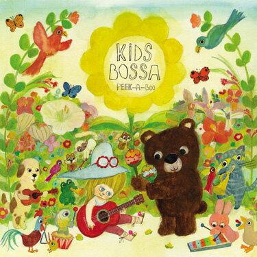 【CD】KIDS BOSSA peek-a-boo - キッズボッサ/ピーカブー 子ども キッズ 癒し 音楽 知育 英語 童謡 英会話 出産祝い | 『美女と野獣』テーマ収録