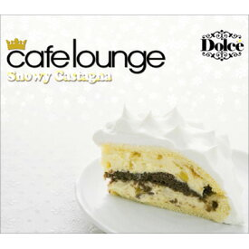 カフェ CD 試聴 cafe lounge Dolce - Snowy Castagna / カフェラ・ウンジ・ドルチェ - スノーイー・カスターニャ[カフェラウンジ]