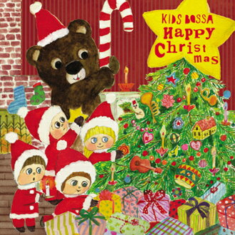 Cute Christmas party BGM KIDS BOSSA Happy Christmas (happy Christmas kids Bossa) kids sing
