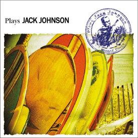 CD 試聴 Plays Jack Johnson / Reggae cover - プレイズ・ジャック・ジョンソン / レゲエ・カヴァー