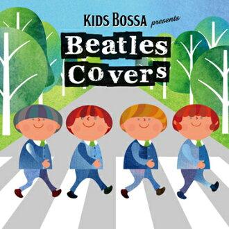 KIDS BOSSA presents Beatles Covers (キッズボッサ 선물/비틀즈 カヴァーズ) BGM 어린이 치유 커버 존 레논 폴 매카트니, 팝 커버 명 곡 비틀즈의 곡을 포함 한 추천 곡! 어른에서 아이까지 즐길 수 있습니다!