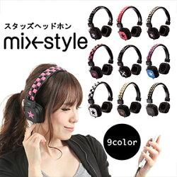 mix-stylestudsheadphonesミックススタイルスタッズヘッドフォンスタッズおしゃれファッションロックヘッドフォン音質デザイン