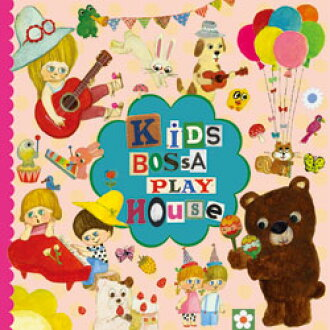KIDS BOSSA PLAY HOUSE (キッズボッサ 극장)