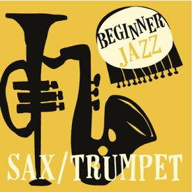 ジャズ CD 2枚組 試聴 BEGINNER JAZZ * Sax / Trumpet
