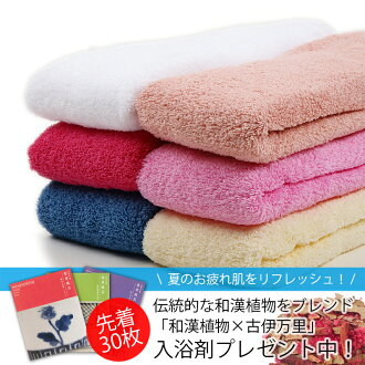 Air Kaol | Small bath towel | Anytime | 32 x 120 cm | Asano twist yarn | XTC