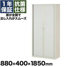 スチール書庫 本棚 5段 スリム シャッター扉 鍵付き A4 棚板耐荷重50kg 抗菌 トルコ製