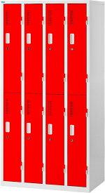 【関東送料無料】カラースチールロッカー 8人用 | ロッカー オフィスロッカー OAスチールロッカー カラーロッカー スチールロッカー おしゃれ スリム かぎ付き 鍵 付き 鍵付き 8人 幅90cm 更衣室 スチール 赤 アメリカ 1790 90cm 組み立て 式 組立