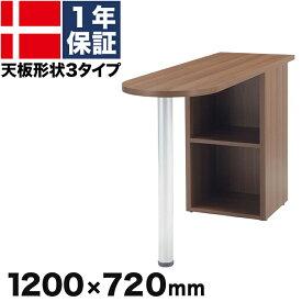 デンマーク製 サイドデスク 木製 収納付き ウォールナット 幅120cm Des