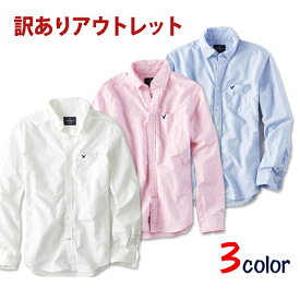 【訳あり アウトレット】アメリカンイーグル American Eagle メンズ 長袖 白 シャツ ホワイトae1700-outlet 送料無料 ブルー ピンク