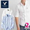 アメリカンイーグル メンズ カジュアル シャツAE SHIRT・メンズ長袖 白シャツ ボタンシャツ ae1700