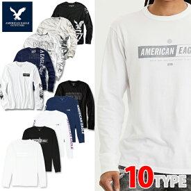 American Eagle・アメリカンイーグルメンズ ロンT 長袖 ロングTシャツ 白 黒(ae261)ホワイト ブラック ネイビー USA限定 送料無料