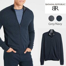 バナリパ BANANA REPUBLIC バナナリパブリック メンズ モックレックセーター ジャケット Mock-Neck Sweater ba386 大きめ