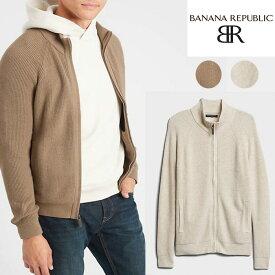 バナリパ BANANA REPUBLIC バナナリパブリック メンズ モックレックセーター ジャケット Mock-Neck Sweater ba387