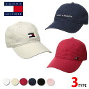 【TOMMY HILFIGER】トミーヒルフィガーベースボールキャップ 帽子 CAP HAT t481