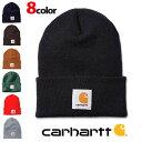 【ゆうパケット送料無料】米国正規輸入品CARHARTT カーハート ニット帽 ca01 Acrylic Watch Hat アクリル ウォッチ ハ…
