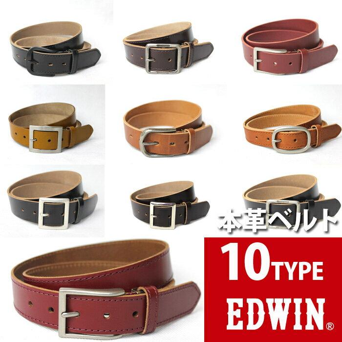 10/26(金)2時まで エントリーするだけでポイント5倍EDWIN エドウィン 本革ベルト メンズ ベルト ブラック ブラウン belt522