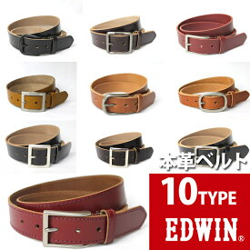 EDWIN エドウィン 本革ベルト メンズ ベルト ブラック ブラウン belt522