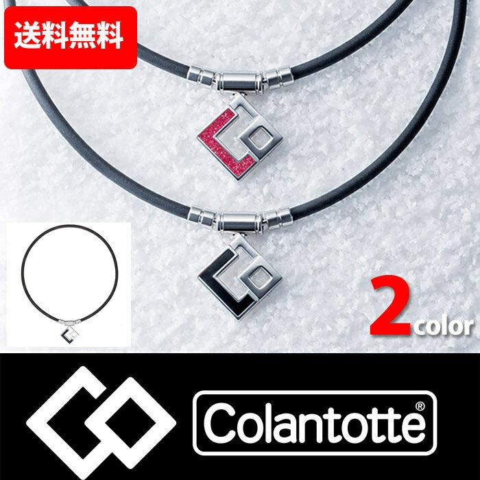 【只今エントリーするだけでポイント5倍に!!】Colantotte コラントッテ TAO ネックレス AURA ブラック/ブラック レッドラメ col02