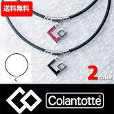 ColantotteコラントッテTAOネックレスAURAブラック/ブラックレッドラメcol02
