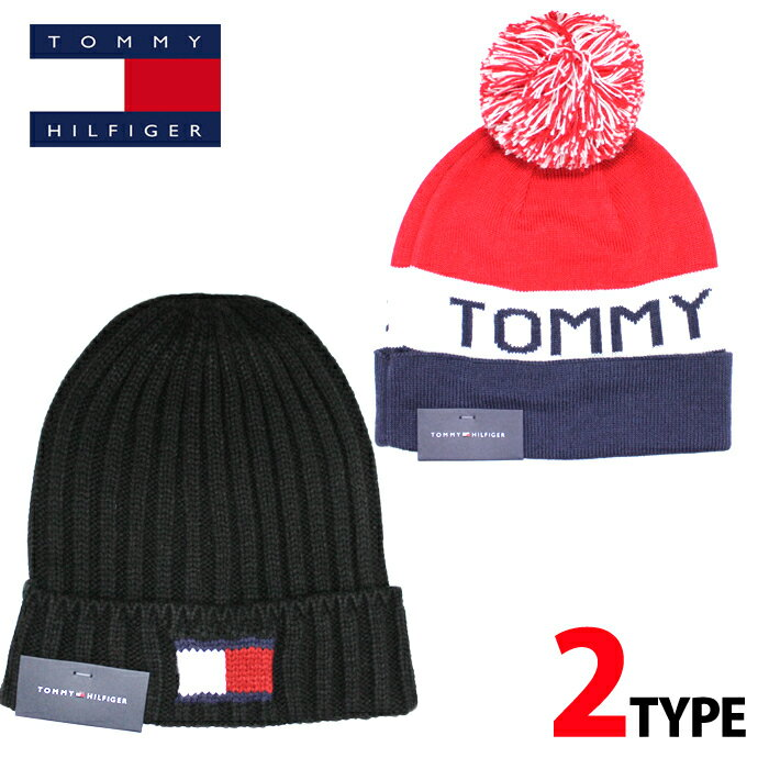 TOMMY HILFIGER トミー ニットキャップ t510 アメリカ並行輸入品 ゆうパケット送料無料