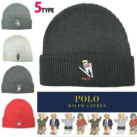 POLO Ralph Lauren ポロ ラルフローレン ポロベアー ニット帽 ニットキャップ Polo Bear r473 黒 グレー レッド