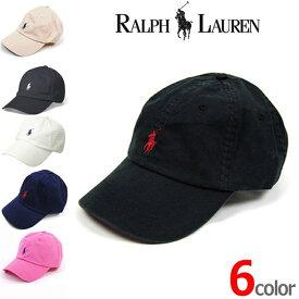 POLO Ralph Lauren ラルフローレン CAP キャップ 帽子 r403 6色