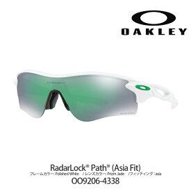 OAKLEY オークリー サングラス RADARLOCK PATH (Asian Fit) アジアンフィット OO9206-4338 偏光レンズ UVカット Prizm Jade oa284