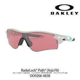 OAKLEY オークリー サングラス RADARLOCK PATH (Asian Fit) アジアンフィット OO9206-4838 偏光レンズ UVカット Prizm Dark Golf oa288