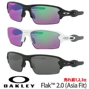 OAKLEY オークリー サングラス FLAK 2.0 アジアンフィット ゴルフ 偏光レンズ サングラス UVカット OO9271-2261 OO9271-10 OO9271-09 oa295