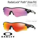 OAKLEY オークリー サングラス RadarLock Path (Asia Fit)アジアンフィット ゴルフ 偏光レンズ サングラス UVカット …