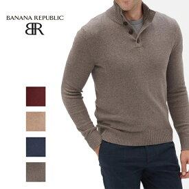 BANANA REPUBLIC バナナリパブリック バナリパメンズ ニット ネックセーター Button Mock-Neck Sweater 長袖 ba358 XL XXL 大きめ