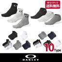 Oakley オークリー ブランド ソックス 3足セットスポーツ 高機能 靴下 ゴルフ ジョギング トレーニング 部活に白 黒 …