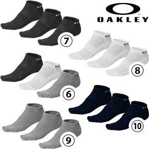 Oakleyオークリーソックス3足セットトレーニングスポーツ靴下ゴルフジョギングoa238ホワイトブラックグレー3タイプローカット