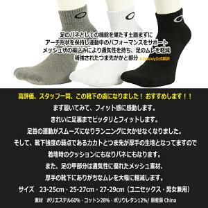 ゆうパケット送料無料Oakleyオークリーソックス3足セットトレーニングスポーツ靴下ゴルフジョギングoa238ホワイトブラックグレー3タイプローカット