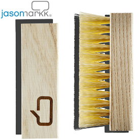 【jm-s-brush】【JASON MARKK】ジェイソンマーク STANDARD SHOE CLEANING BRUSH ブラシ スニーカー全般向け 靴 シューズ