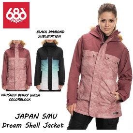 【686】シックスエイトシックス 2019-2020 Japan SMU WOMENS DREAM SHELL JACKET レディース ジャケット スノーボード スノーウェア アウター XS・S・M 2カラー【あす楽対応】